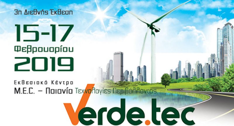 H Energy4smart συμμετέχει στην Έκθεση Verde.tec 2019